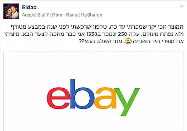 ezgif.com-gif-maker (5)